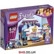 LEGO Friends Сцена для репетиций (41004)