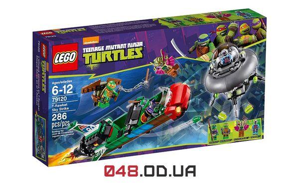 LEGO Ninja Turtles Воздушный удар Т-ракеты (79120)