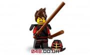 LEGO Minifigures Кай Кендо (71019-1)