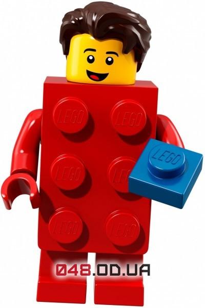 LEGO Minifigures  Парень в костюме кубика Лего (71021-2)