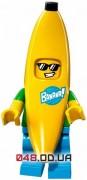 LEGO Minifigures Парень в костюме банана (71013-15)