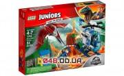 LEGO Juniors Побег птеранодона (10756)