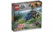 LEGO Jurassic World Преследование на вертолёте (75928)
