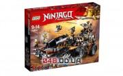 LEGO NINJAGO Стремительный странник (70654)