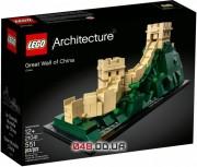 LEGO Architecture Великая китайская стена (21041)