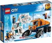 LEGO City Арктическая экспедиция: Грузовик ледовой разведки (60194)