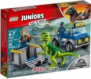 LEGO Juniors Спасательный грузовик раптора (10757)