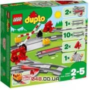 LEGO DUPLO Железнодорожные пути (рельсы) (10882)
