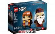 LEGO Brick Headz Рон Уизли и Альбус Дамблдор (41621)