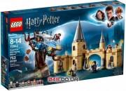 LEGO Harry Potter Гремучая ива Хогвардса (75953)