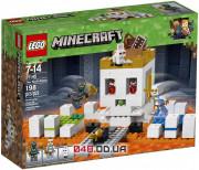 LEGO Minecraft Арена-череп (21145)