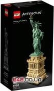 LEGO Architecture Статуя Свободы (21042)