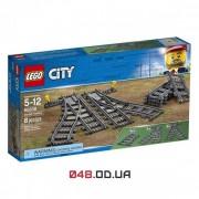 Lego City Железнодорожные стрелки (60238)