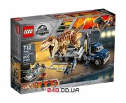 LEGO Jurassic World Транспорт для перевозки Ти-Рекса (75933)