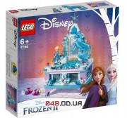 LEGO Disney Princess Шкатулка для драгоценностей Эльзы (41168)
