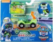 Спасательный мини автомобиль Spin Master Щенячий патруль с фигуркой Рокки серия