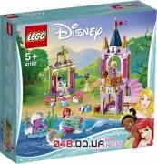 LEGO Disney Princess Королевский праздник Ариэль, Авроры и Тианы (41162)