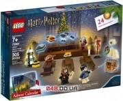 LEGO Harry Potter Новогодний календарь Гарри Поттер на 2020 год (75964)