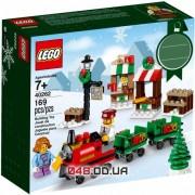 LEGO Seasonal Новогодний мини-поезд (40262)