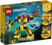 LEGO Creator  Робот для подводных исследований (31090)