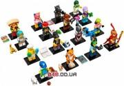 LEGO Minifigures Полная коллекция минифигурок 19 серия  (71025-18)