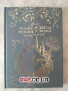 Блокнот черный на магните Гарри Поттер с картой (линейка)
