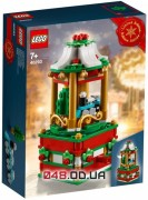 LEGO Exclusive!  Новогодняя карусель (40293)