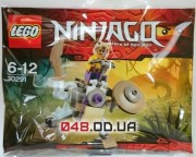 LEGO NINJAGO Anacondrai Battle Mech Баттл-меч Анакондры (30291)