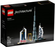 LEGO Architecture Дубай (21052)
