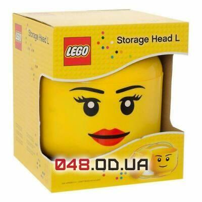 LEGO Контейнер для хранения