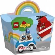 LEGO Duplo  Пожарный вертолет и полицейский автомобиль (10957)
