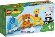 LEGO Duplo  Поезд для животных (10955)