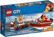 LEGO City Пожар в порту (60213)