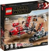 LEGO Star Wars Погоня на спидере в Пасаане (75250)