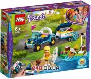 LEGO Friends  Багги с прицепом Стефани  (41364)