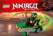 LEGO Ninjago Турбо Ллойд (30532)