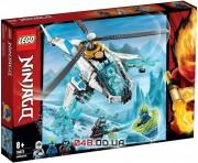 LEGO Ninjago Золотой дракон (70673)
