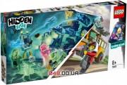 LEGO Hidden side Автобус охотников за паранормальными явлениями 3000 (70423)