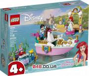 LEGO Disney Princesses Праздничный корабль Ариэль (43191)