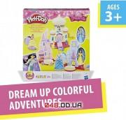 Набор для лепки Play-doh Принцессы дисней Жасмин, Бель и Золушка с замками