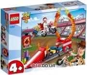 LEGO Toy Story Трюковое шоу Дюка Бубумса (10767)