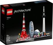 LEGO Architecture Токио (21051)