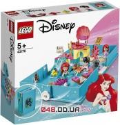 LEGO Disney Princesses Книга сказочных приключений Ариэль (43176)