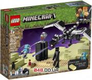 LEGO Minifigures Последняя битва (21151)