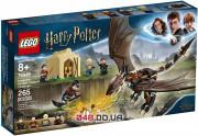 LEGO Harry Potter Турнир трёх волшебников: венгерская хвосторога (75946)
