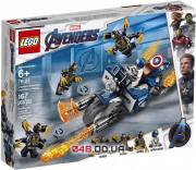LEGO Super Heroes Капитан Америка: Атака Аутрайдеров (76123)