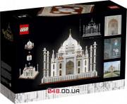 LEGO Architecture Тадж-Махал (21056)