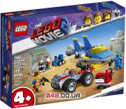 The LEGO Movie 2 Мастерская