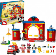 LEGO Mickey and Friends Пожарная часть и машина Микки и его друзей (10776)