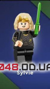 LEGO Minifigures Marvel Studios Сильвия (71031_7)
